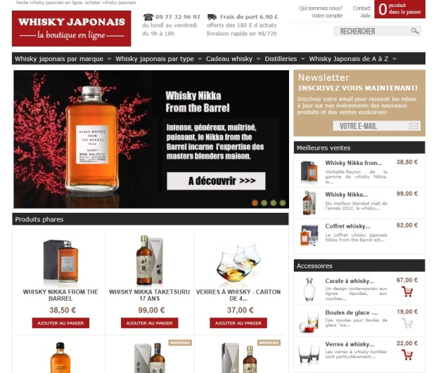 Boutique-whisky-japonais