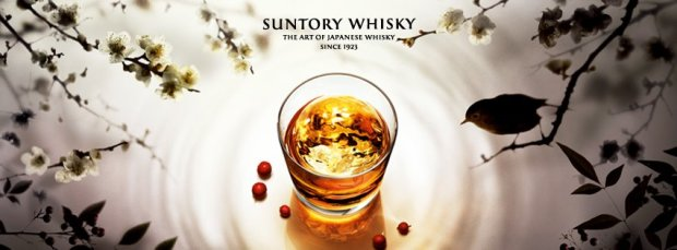 whisky-hibiki