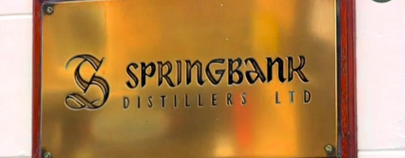springbank-enseigne-distillerie